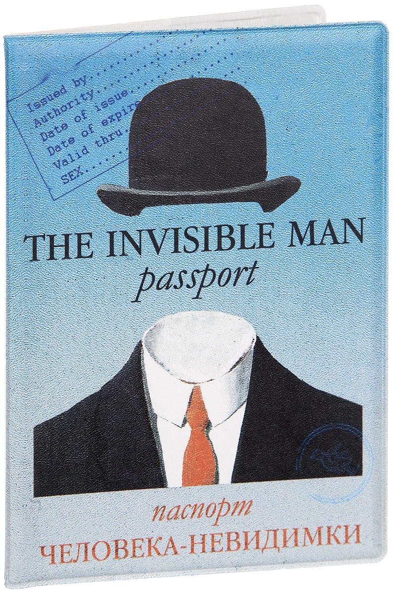 Обложка для паспорта ОРЗ-Дизайн Человек-невидимка, цвет: голубой. Ры-00037Ры-00037Стильная обложка для документов ОРЗ-Дизайн Человек-невидимка не только поможет сохранить внешний вид ваших документов и защитит их от повреждений, но и станет стильным аксессуаром, идеально подходящим вашему образу. Обложка выполнена из пластика и оформлена оригинальным принтом. Обложка для документов станет отличным подарком человеку, ценящему практичные и стильные вещи.