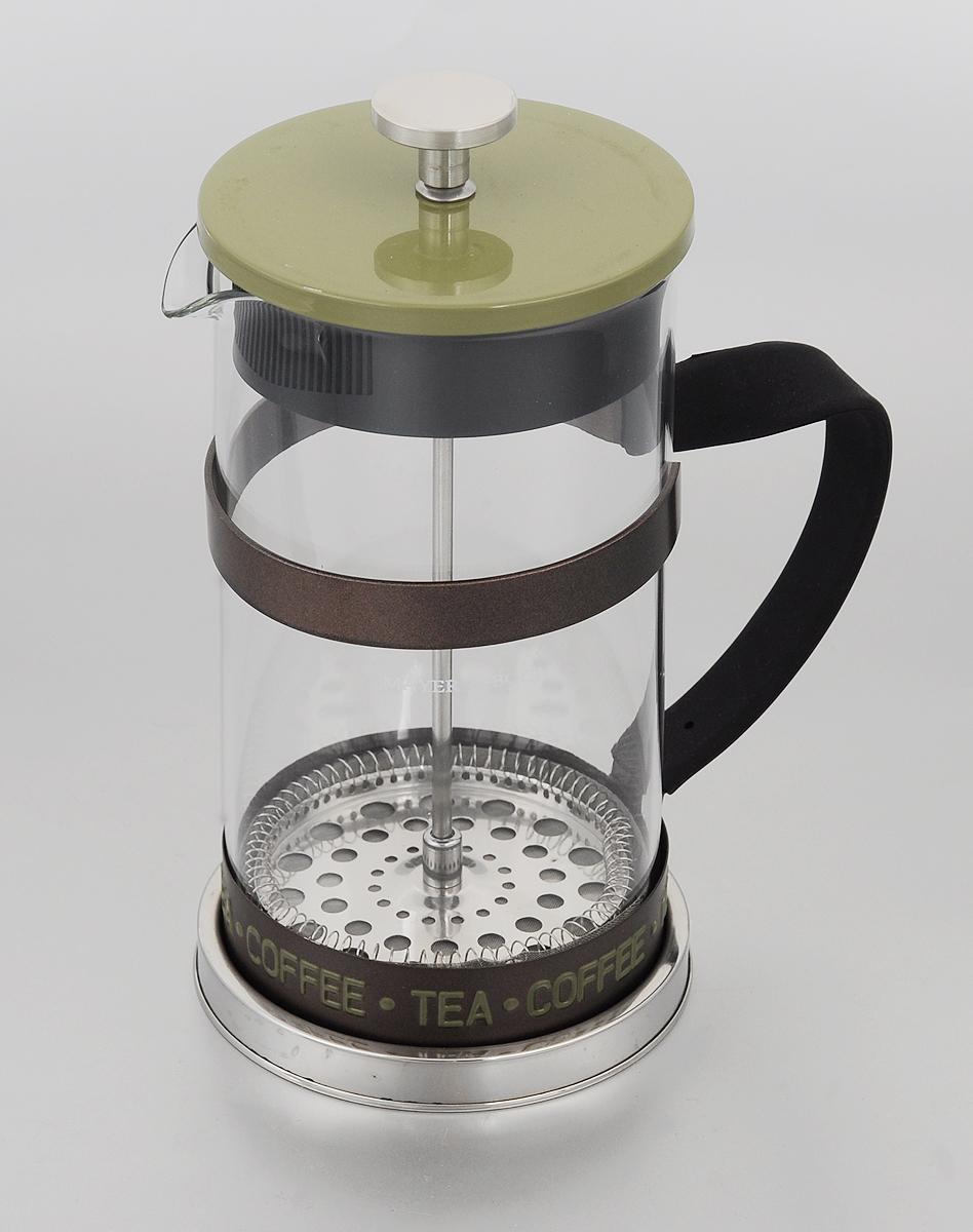 Френч-пресс Mayer & Boch, цвет: прозрачный, зеленый, 1 л24915_зеленыйФренч-пресс Mayer & Boch изготовлен из высококачественной нержавеющей стали и жаропрочного стекла. Фильтр-поршень оснащен ситечком для обеспечения равномерной циркуляции воды. Засыпая чайную заварку или кофе под фильтр, заливая горячей водой, вы получаете ароматный напиток с оптимальной крепостью и насыщенностью. Остановить процесс заваривания легко, для этого нужно просто опустить поршень, и все уйдет вниз, оставляя вверху напиток, готовый к употреблению. Изделие оснащено эргономичной прорезиненной ручкой, она обеспечит безопасный и удобный хват. Такой френч-пресс позволит быстро и просто приготовить свежий и ароматный кофе или чай. Можно мыть в посудомоечной машине. Не использовать в микроволновой печи. Диаметр колбы (по верхнему краю): 9,5 см. Высота френч-пресса (без учета крышки): 18,5 см. Высота френч-пресса (с учетом крышки): 21,5 см. Объем френч-пресса: 1 л.