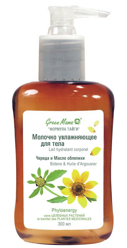 Молочко увлажняющее для тела Череда и масло облепихи, 300 мл (Green Mama)