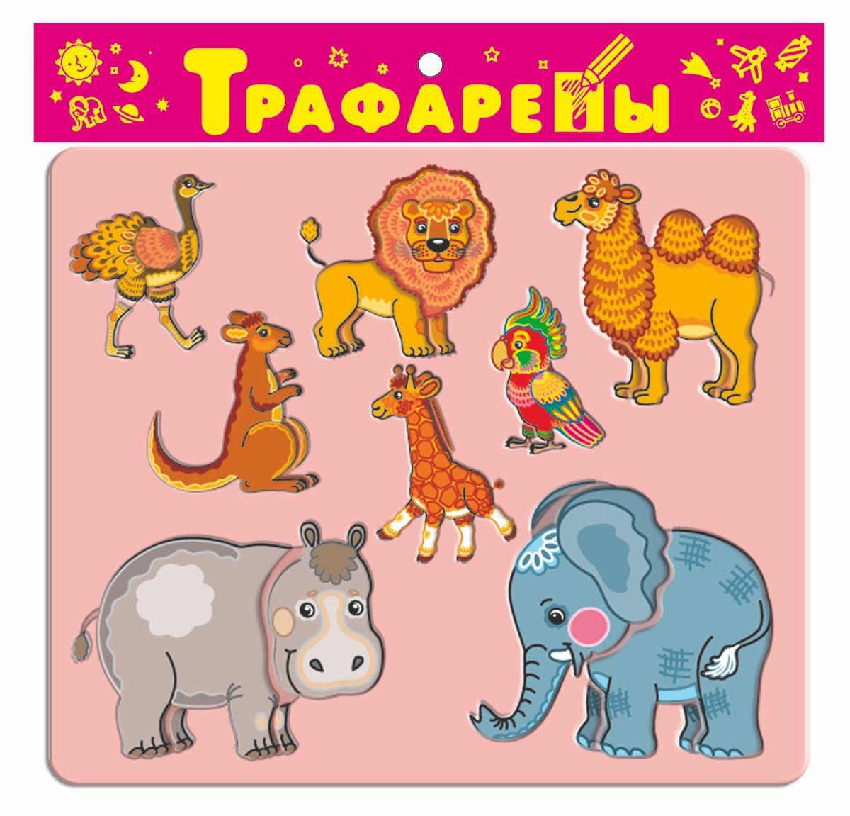 Дрофа-Медиа Пазл для малышей Экзотические животные1602С помощью трафаретов дети научатся обводить контуры предметов, дорисовывать и раскрашивать получившиеся изображения, глядя на цветную картинку-образец. В дальнейшем ребята смогут рисовать не только отдельные фигурки, но и сюжетные композиции с использованием нескольких предметов.