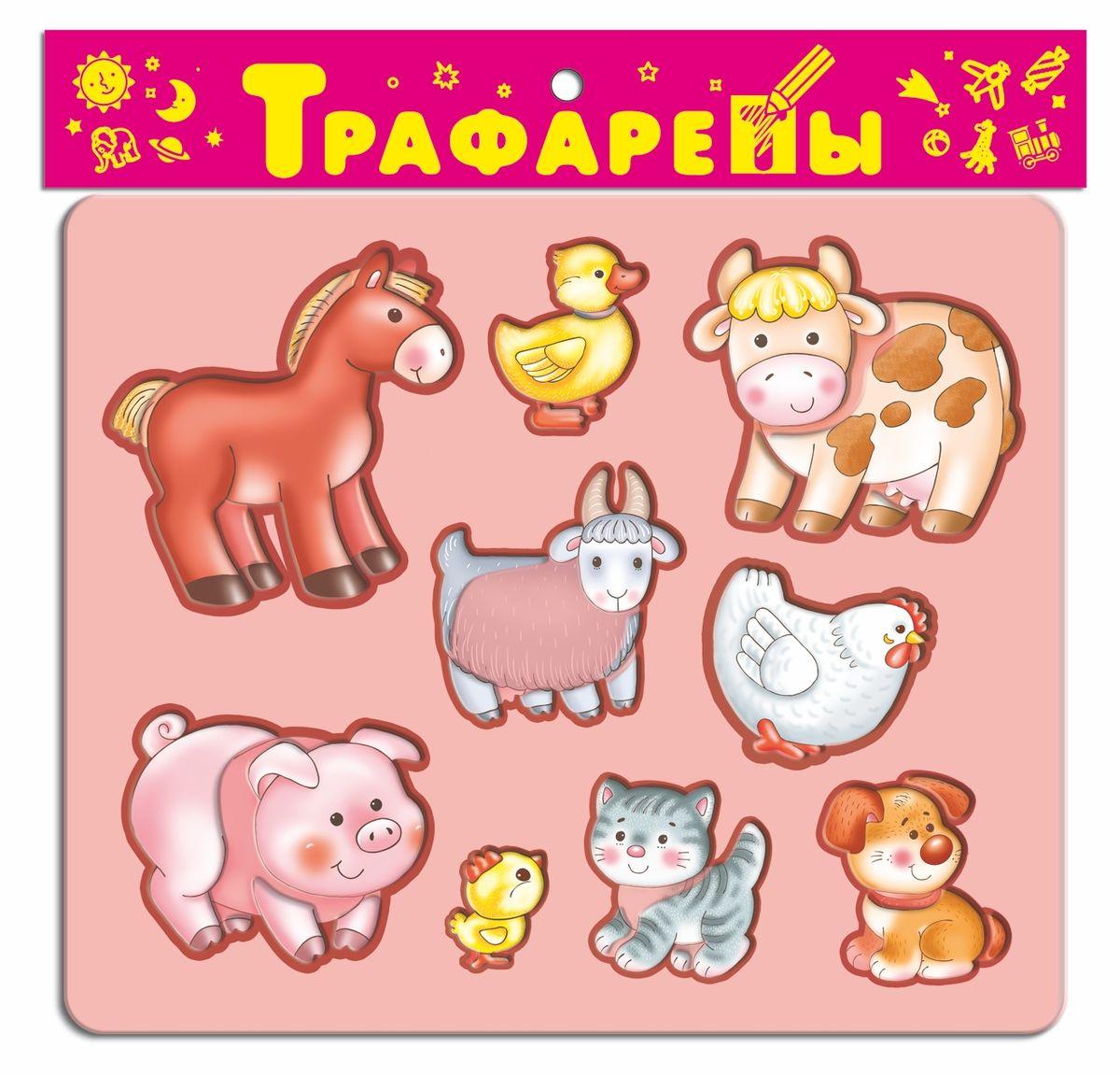 Дрофа-Медиа Пазл для малышей Домашние животные