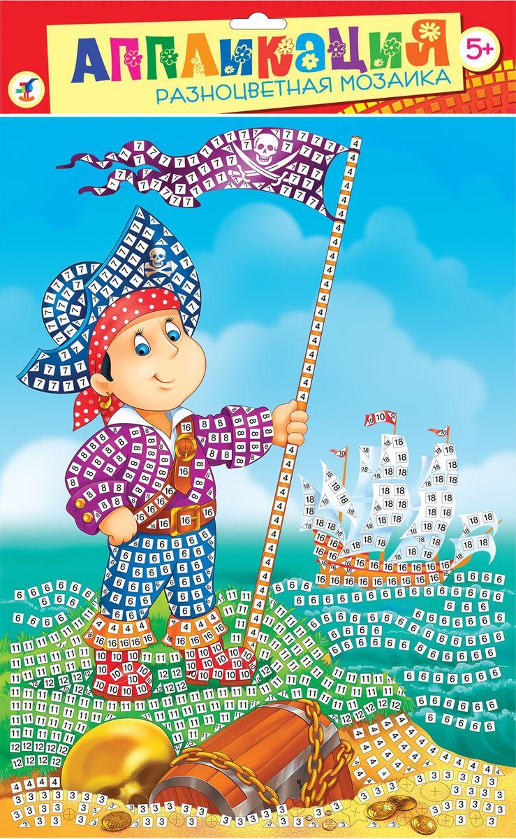 Дрофа-Медиа Аппликация Разноцветная мозаика Маленький пират2605Мозаика из квадратиков, изготовленных из мягкого пластика ЭВА, на который с одной стороны наклеяна цветная пленка, а с другой - самоклеящаяся. В набор входят: картинка-основа для аппликации, квадратики из мягкого пластика на самоклеящейся основе 8 цветов, декоративные элементы (стразы, глазки и др.)