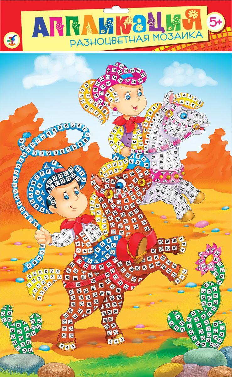 Дрофа-Медиа Аппликация Разноцветная мозаика Забавные лошадки2606Мозаика из квадратиков, изготовленных из мягкого пластика ЭВА, на который с одной стороны наклеяна цветная пленка, а с другой - самоклеящаяся. В набор входят: картинка-основа для аппликации, квадратики из мягкого пластика на самоклеящейся основе 8 цветов, декоративные элементы (стразы, глазки и др.)