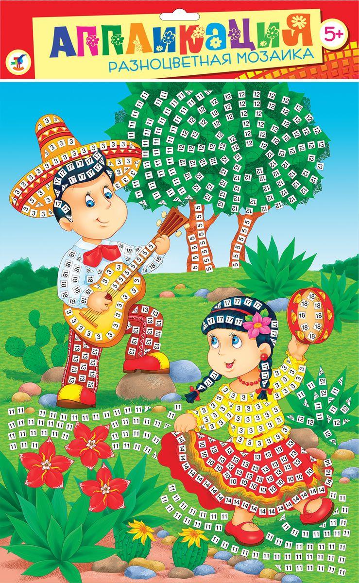 Дрофа-Медиа Аппликация Разноцветная мозаика Веселые друзья2607Мозаика из квадратиков, изготовленных из мягкого пластика ЭВА, на который с одной стороны наклеяна цветная пленка, а с другой - самоклеящаяся. В набор входят: картинка-основа для аппликации, квадратики из мягкого пластика на самоклеящейся основе 8 цветов, декоративные элементы (стразы, глазки и др.)