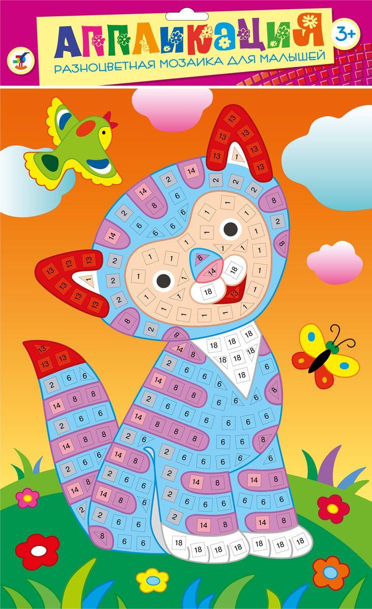 Дрофа-Медиа Аппликация Разноцветная мозаика для малышей Котик2679Мозаика из больших квадратиков (1смх1см), изготовленных из мягкого пластика ЭВА, на который с одной стороны наклеяна цветная пленка, а с другой - самоклеящаяся. В набор входят: картинка-основа для аппликации, квадратики из мягкого пластика на самоклеящейся основе 8 цветов, декоративные элементы (стразы, глазки и др.)