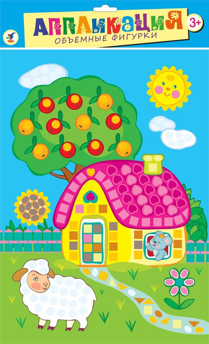 Дрофа-Медиа Аппликация Домик в саду2692ОБЪЕМНЫЕ ФИГУРКИ – это пластиковые детали разных форм из современного, экологически чистого материала. Он гигиеничен, не вызывает аллергии, безопасен и прост в использовании. Ребенку нужно только снять защитную пленку с липкого слоя и приклеить деталь на картинку, ориентируясь на образец. В комплекте: картонная основа с рисунком, самоклеящиеся детали разных форм из пластика 8 цветов.