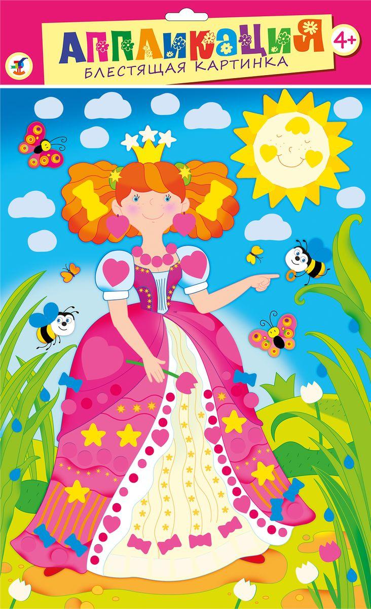 Дрофа-Медиа Аппликация Принцесса2699Аппликация с использованием приятных внешне и на ощупь материалов объёмных сверкающих «капелек» привлекательна практически для любого ребёнка. В комплекте: картонная основа с рисунком, самоклеящиеся детали из блестящего объёмного пластика разной формы.