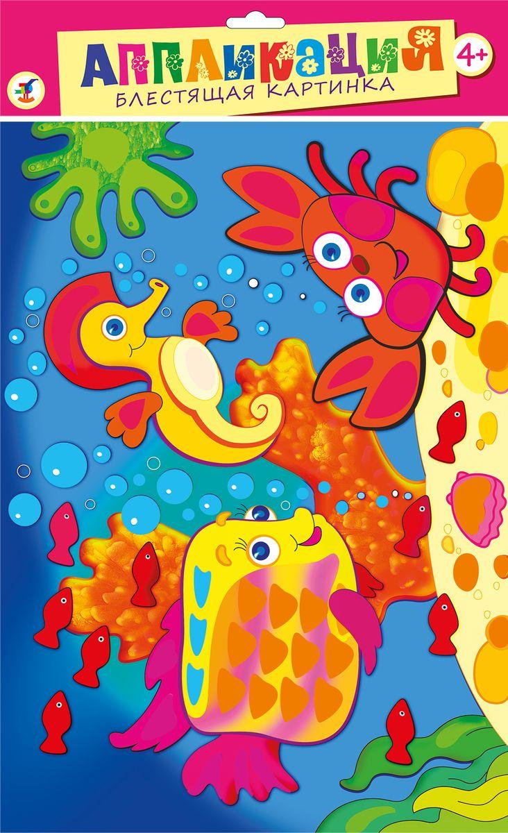 Дрофа-Медиа Аппликация На морском дне2704Аппликация с использованием приятных внешне и на ощупь материалов объёмных сверкающих «капелек» привлекательна практически для любого ребёнка. В комплекте: картонная основа с рисунком, самоклеящиеся детали из блестящего объёмного пластика разной формы.