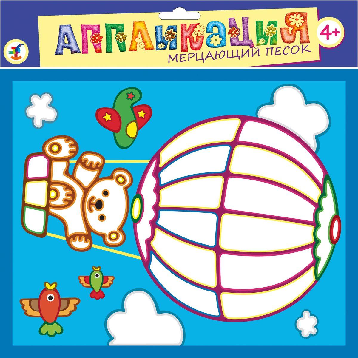 Дрофа-Медиа Аппликация Мишка на воздушном шаре2723В набор входят: цветная основа с контуром рисунка и клеевым слоем, 6 трубочек цветных блёсток, кисточка, деревянная палочка, декоративные элементы на самоклеящейся основе (глазки), цветная листовка-образец.