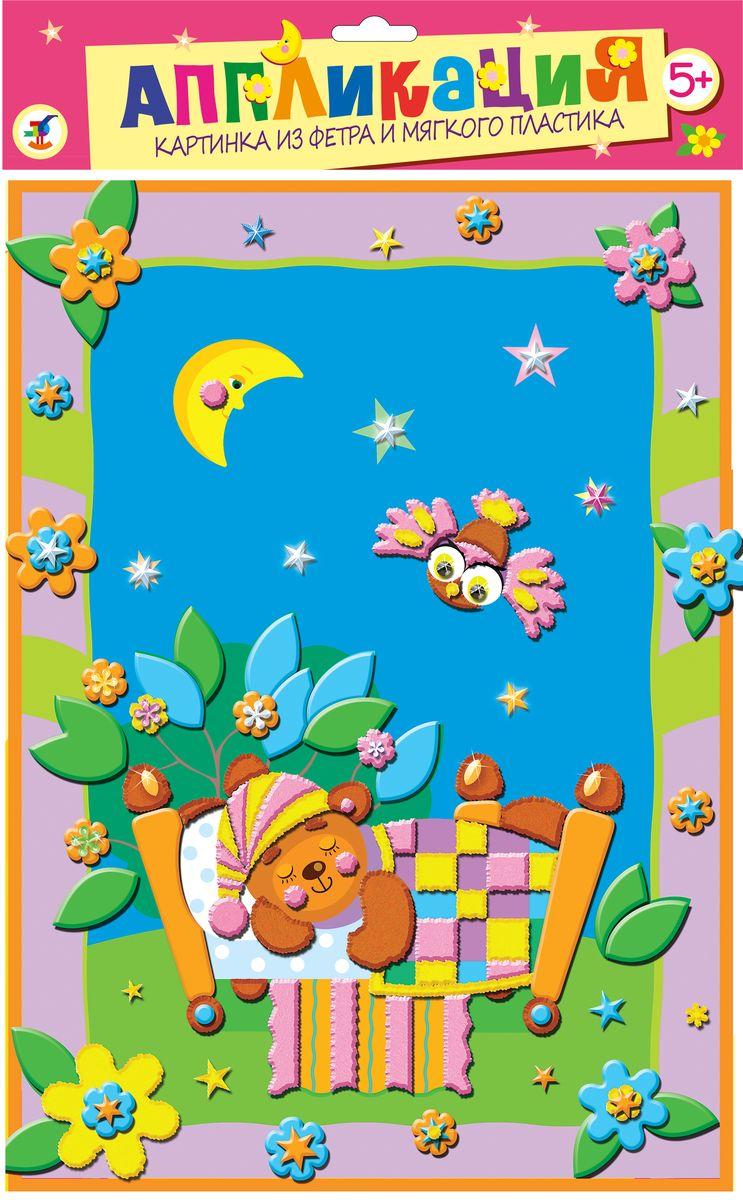 Дрофа-Медиа Аппликация Мишуткины сны2739В набор входят: цветная основа с рисунком, детали из фетра и мягкого пластика ЭВА на самоклеящейся основе, декоративные элементы на самоклеящейся основе (стразы), цветная листовка-образец.