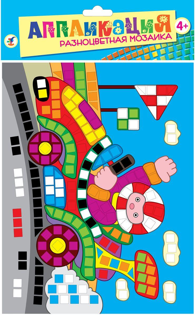 Дрофа-Медиа Аппликация Разноцветная мозаика Спорткар