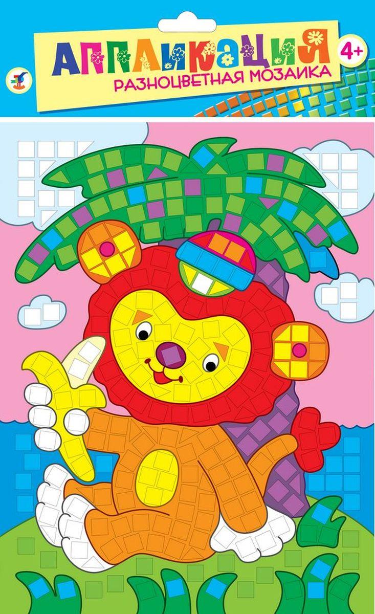 Дрофа-Медиа Аппликация Разноцветная мозаика Львенок на острове2786В набор входят: картинка-основа для аппликации, квадратики из мягкого пластика на самоклеящейся основе 8 цветов, декоративные элементы (стразы, глазки и др.)