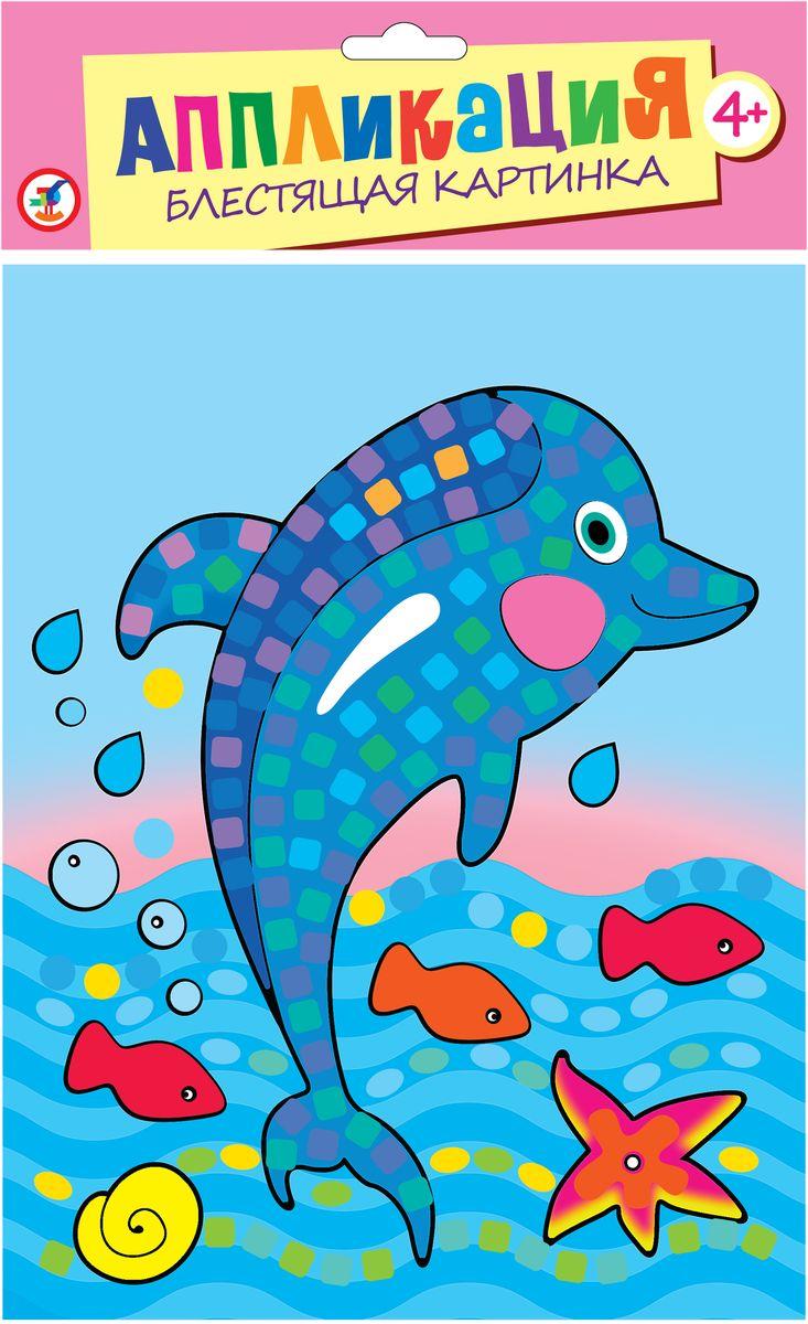 Дрофа-Медиа Аппликация Дельфин и рыбки