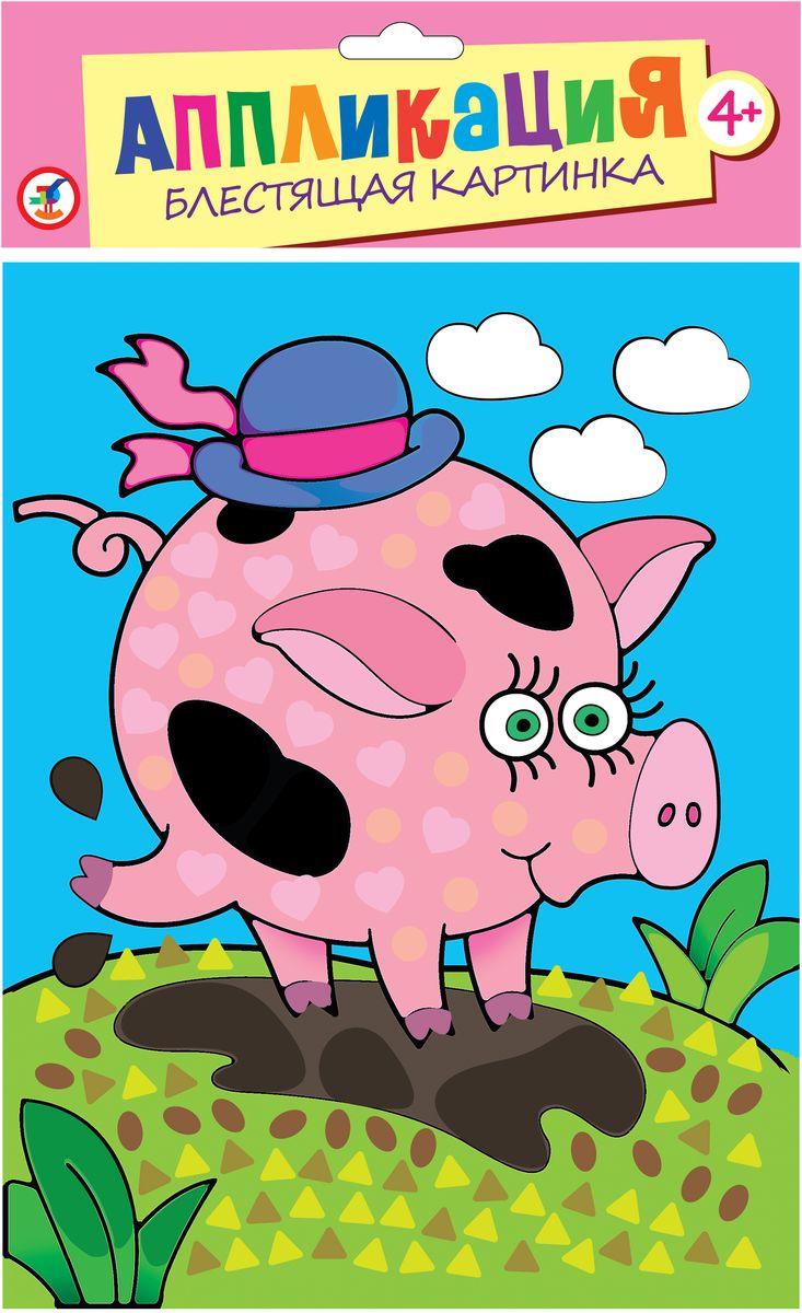 Дрофа-Медиа Аппликация Свинка в шляпке