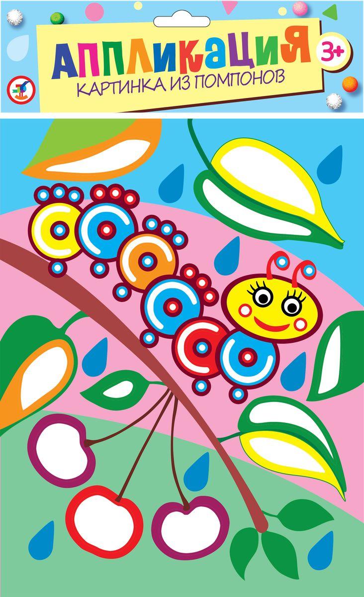 Дрофа-Медиа Аппликация Гусеничка2822В набор входят: цветная основа с контуром рисунка и клеевым слоем, фетровые шарики (6 цветов), деревянная палочка, декоративные элементы на самоклеящейся основе (стразы, глазки), цветная листовка-образец.