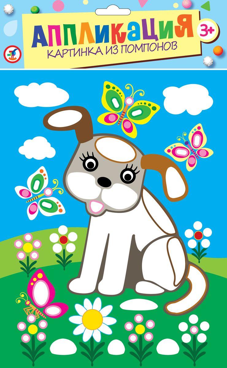 Дрофа-Медиа Аппликация Пятнистый щенок2823В набор входят: цветная основа с контуром рисунка и клеевым слоем, фетровые шарики (6 цветов), деревянная палочка, декоративные элементы на самоклеящейся основе (стразы, глазки), цветная листовка-образец.