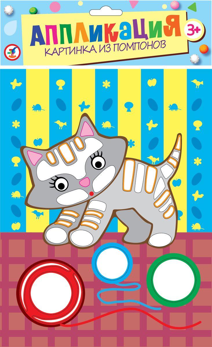 Дрофа-Медиа Аппликация Усатый-полосатый2824В набор входят: цветная основа с контуром рисунка и клеевым слоем, фетровые шарики (6 цветов), деревянная палочка, декоративные элементы на самоклеящейся основе (стразы, глазки), цветная листовка-образец.