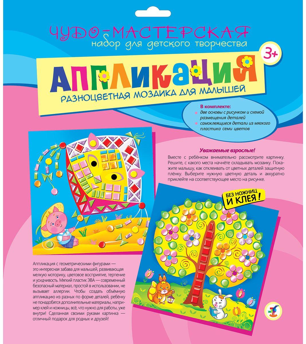 Дрофа-Медиа Аппликация Разноцветная мозаика для малышей Дерево Воздушный змей