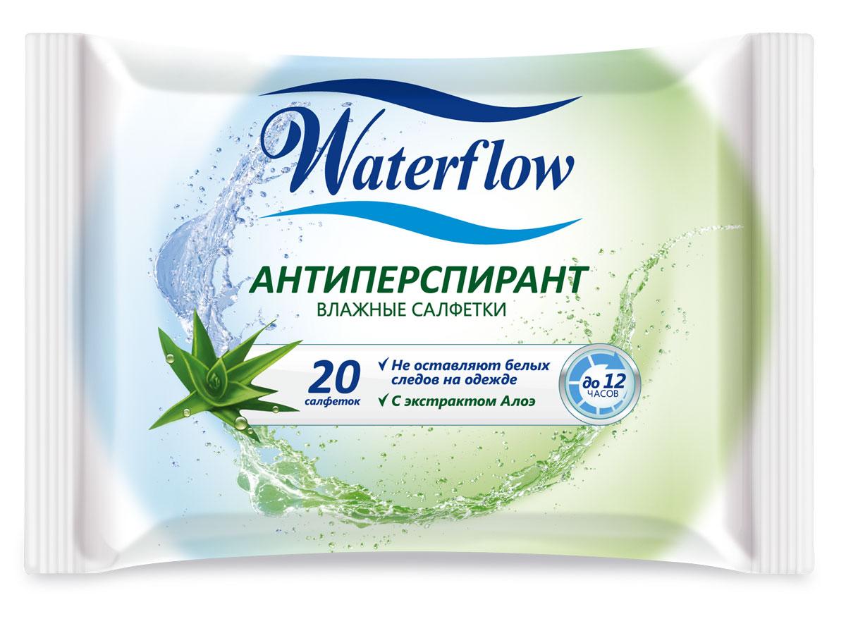 Waterflow Влажные освежающие салфетки Антиперспирант, 20 шт4985Содержат натуральные экстракты полезных растений; Удобный для использования размер салфетки 14x20см; Изготовлены из мягкого, нежного для кожи материала Spunlace (спанлейс), который хорошо очищает кожу; При использовании салфетки не оставляют волокон на коже, т.к. материал произведен по технологии Hydro Jet; Не содержат спирт. Благодаря своему составу поддерживают естественный уровень pH, не вызывают сухости кожи при использовании; Для обеспечения гигиеничности продукции фасовка осуществляется без применения ручного труда; Клеевой клапан помогает сохранить потребительские свойства продукта даже после вскрытия. Салфетки не высыхают и не теряют запаха