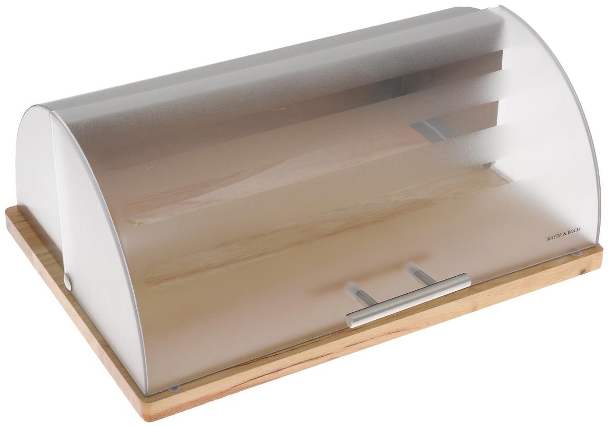 Хлебница Mayer & Boch, 39 х 30 х 16,5 см21217Хлебница Mayer & Boch изготовлена из высококачественной нержавеющей стали и пластика. Благодаря резиновым накладкам деревянная подставка не царапает поверхность стола и очень устойчива. Крышка плотно и легко закрывается. Стильная хлебница прекрасно впишется в интерьер кухни и надолго сохранит ваш хлеб вкусным и свежим.