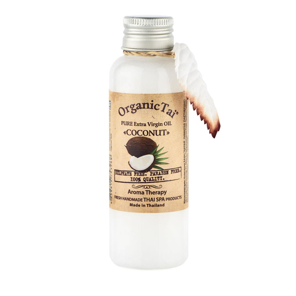 OrganicTai Чистое базовое масло КОКОСА холодного отжима, 120 мл8858816743268РУЧНАЯ РАБОТА. ТАЙСКИЙ SPA. АРОМАТЕРАПИЯ. Мастера тайского массажа применяют это масло с давних времен. Идеально подходит для основного ухода за кожей, волосами и для массажа. Волосы укрепляет и питает, придавая им естественный блеск и шелковистость. Служит отличным закрепляющим средством для окрашенных волос, является активным антиоксидантом, предотвращающим преждевременное старение кожи. КОКОСОВОЕ масло — это природный УФ-фильтр, защищает кожу и волосы от интенсивного ультрафиолетового излучения, позволяет избежать солнечных ожогов и получить равномерный красивый загар на долгое время. Массаж способствует более активному проникновению незаменимых полиненасыщенных жирных кислот КОКОСОВОГО МАСЛА в глубокие слои кожи, усиливая его питательные, защитные и омолаживающие свойства. Регулярное применение этого масла с легким приятным тропическим ароматом свежеразломленного кокоса подарит Вашей коже сияние молодостью и красотой. AromaTherapy FRESH HANDMADE THAI SPA PRODUCTS. SULPHATE FREE....
