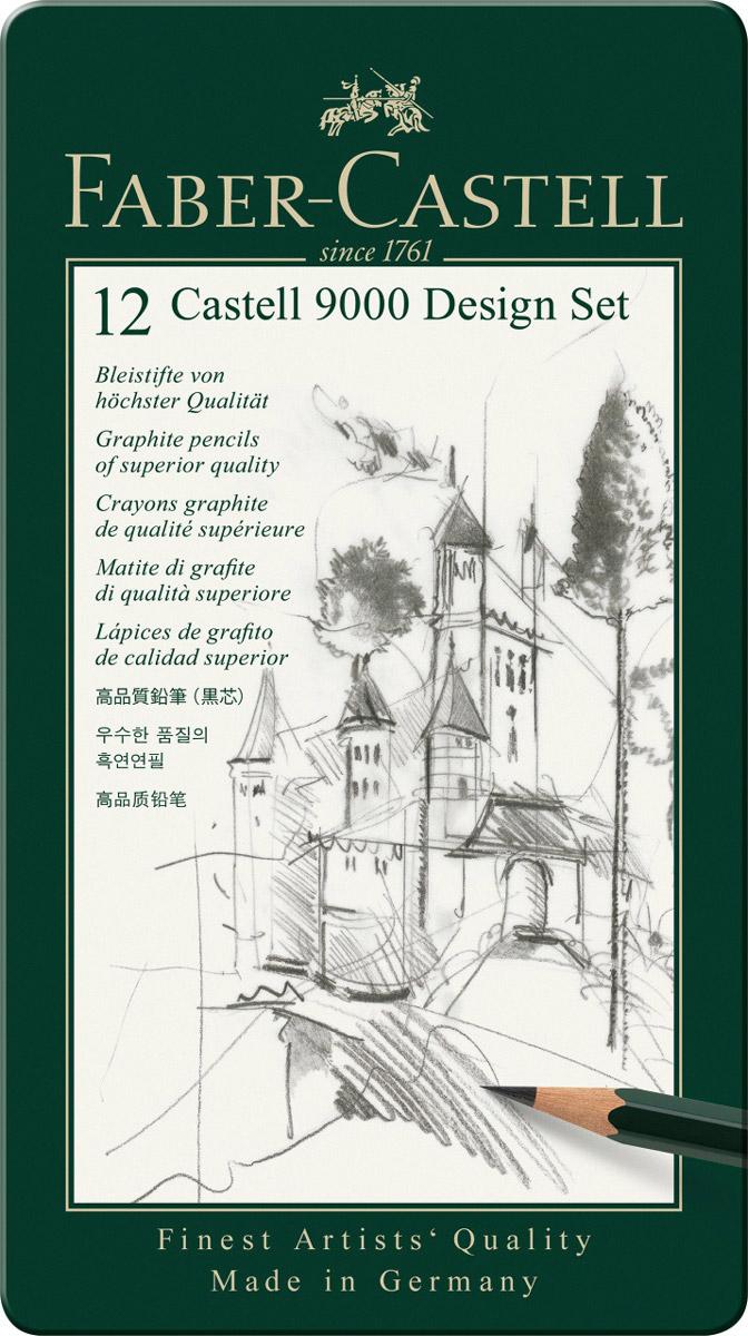 Faber-Castell Набор чернографитовых карандашей Castell 9000 12 шт119064Faber Castell CASTELL 9000 119064 - это карандаши чернографитовые с шестигранной формой высокого качества. Могут применяться как для письма, так и для эскизов. Специальный лак служит защитой для окружающей среды. Также присутствует технология вклеивания, исключая возможность поломки грифеля при падении. Твердость карандашей в наборе - 2B, 3B, 4B, 5B, B, HB, F, H, 2H, 3H, 4H, 5H. Вид карандаша: Простой. Твердость грифеля: 2B, 3B, 4B, 5B, B, HB, F, H, 2H, 3H, 4H, 5H. Материал: дерево.