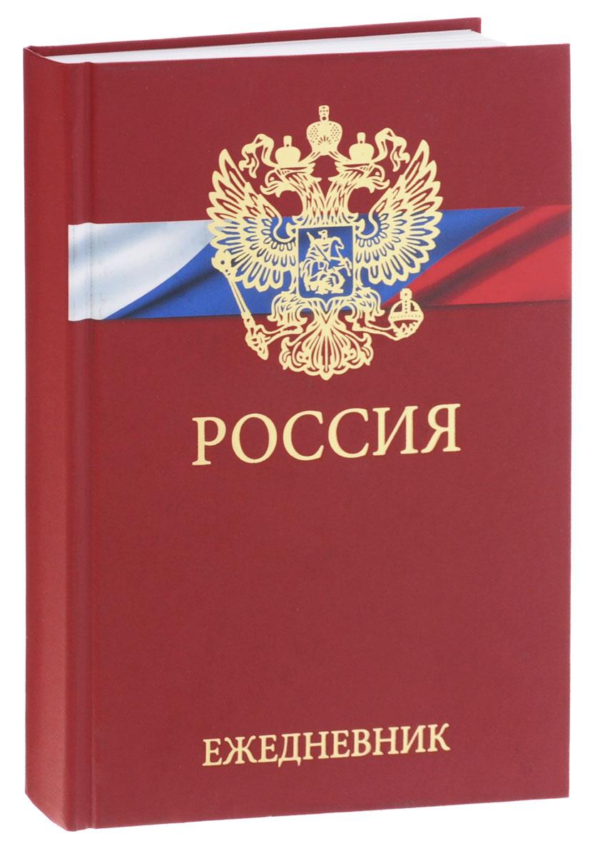 Listoff Ежедневник Государственная символика недатированный 112 листов цвет красный ЕЖФ14611204