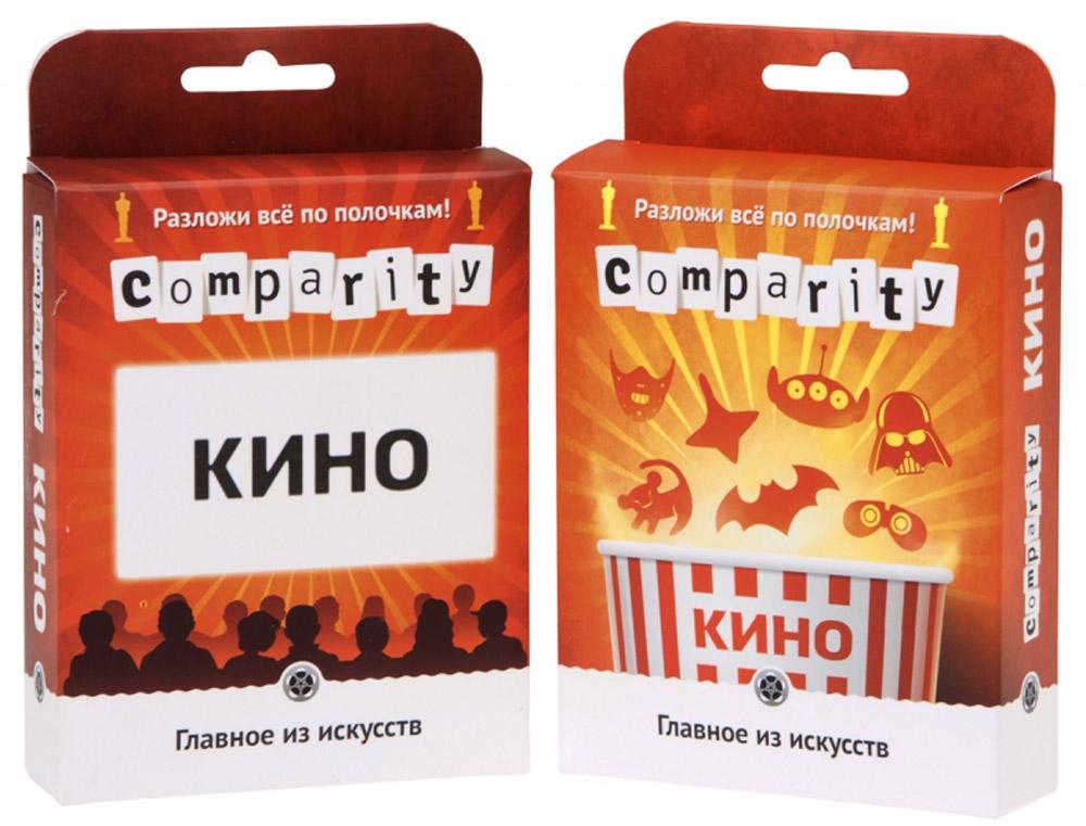 Magellan Настольная игра Comparity Кино ( MAG01831 )