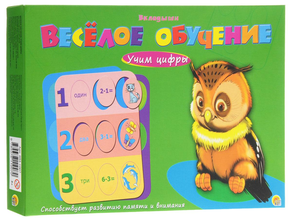 Рыжий Кот Настольная игра Учим цифрыИН-1007Настольная игра Рыжий Кот Учим цифры представляет собой 4 картонных вкладыша, на которых изображены различные объекты в количестве от одного до десяти, примеры арифметических действий и названия чисел. Картинки с объектами, примерами и названиями чисел вынимаются, чтобы малыш самостоятельно определял, к какому рисунку относятся примеры и названия. Вкладыши из серии Весёлое обучение - это незаменимый помощник для самых маленьких в дошкольной подготовке. Малышам необходимо решить простейшие задачки, посчитать рисунки и поместить вынимаемые элементы в соответствующие места, а также научиться различать цвета и фигуры, познакомиться с буквами и цифрами. Игра способствует развитию мелкой моторики рук, цветовому восприятию, творческому мышлению, памяти и вниманию. Предназначено для детей в возрасте от 3-х лет.