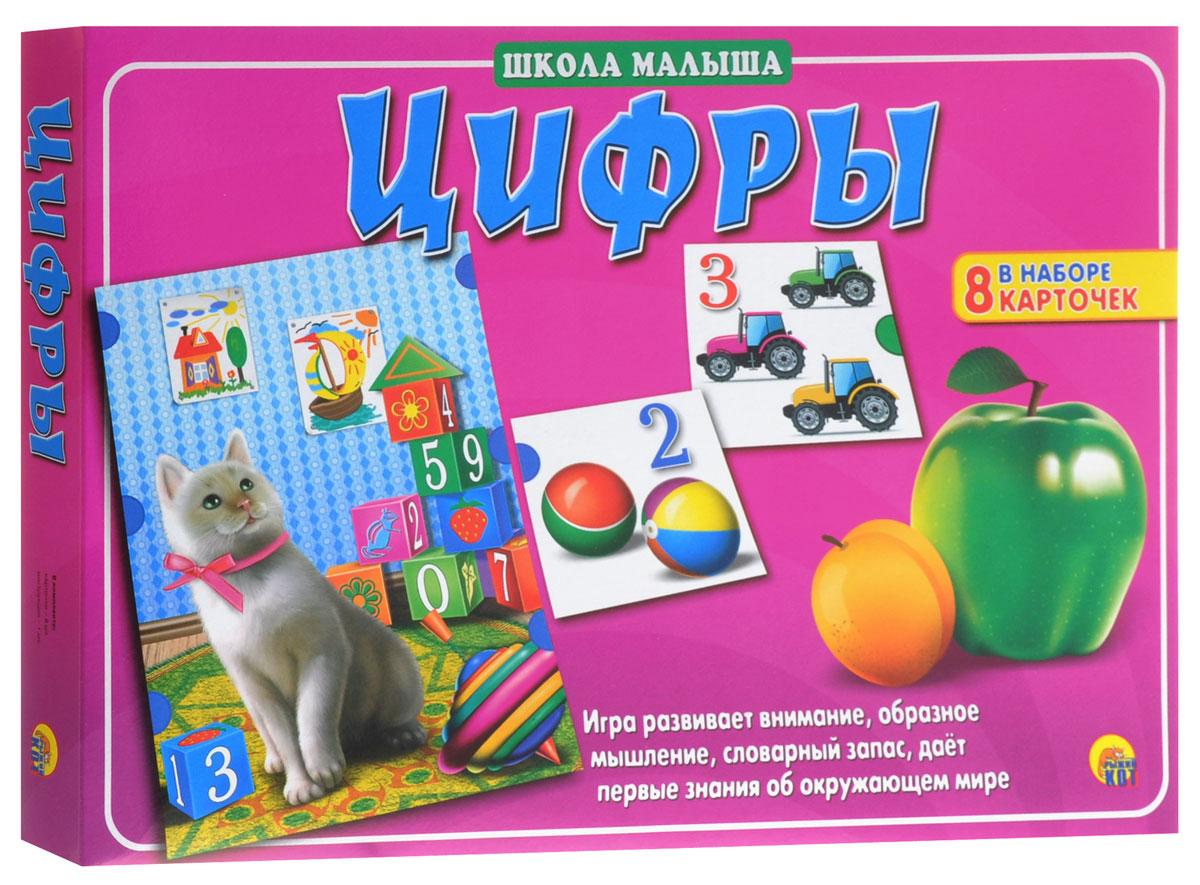 Рыжий Кот Настольная игра ЦифрыИН-8134Раз, два, три, четыре, пять - мы научимся считать! Малыши научатся, а настольная игра Рыжий Кот Цифры поможет в этом. Красочные карточки, простые правила познакомят детей с первым счётом от 1 до 10. Будет весело и занимательно! В игре могут принимать участие от одного до восьми человек. Школа малыша - новая обучающая серия, которая станет прекрасным помощником и родителям, и малышам в подготовке к детскому саду и школе. Увлекательная форма игры, простые правила, разнообразие тем и красочное оформление карточек обязательно привлекут внимание вашего ребёнка, и он с удовольствием будет познавать окружающий мир с помощью игры. В наборе 8 карточек, инструкция на русском языке.