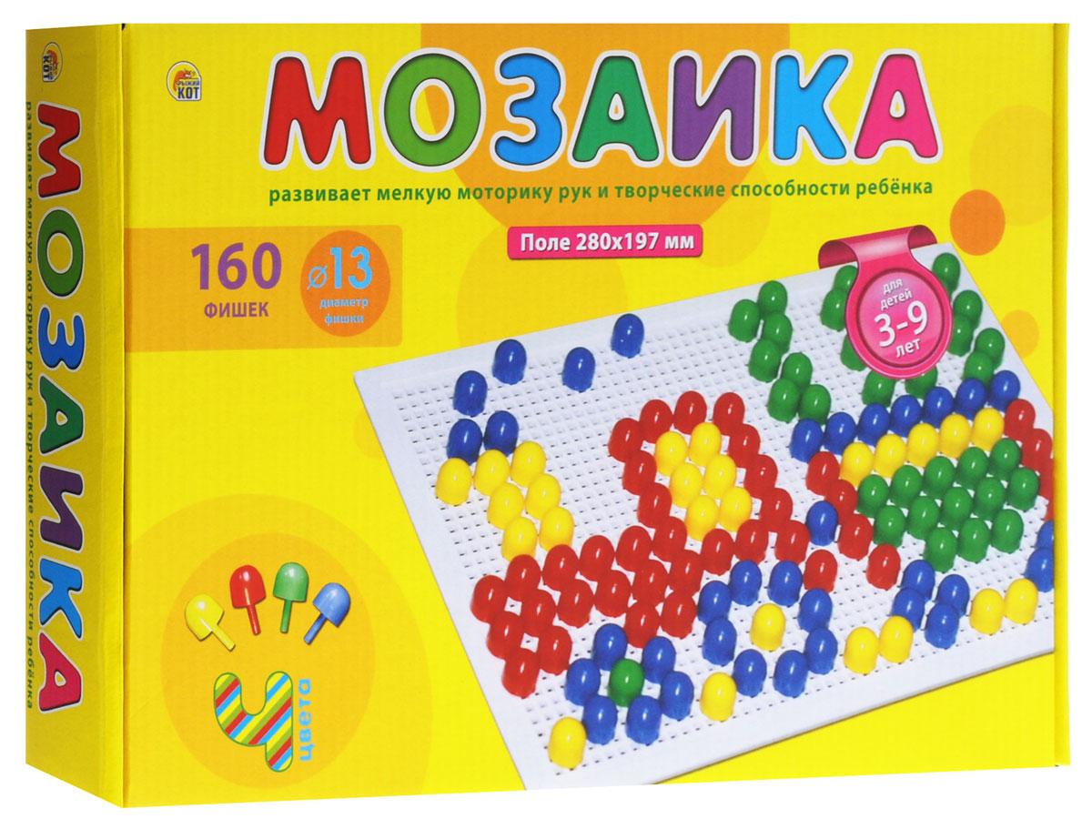 Рыжий Кот Мозаика 160 фишекМ-0170Детская мозаика Рыжий Кот станет замечательной игрушкой для вашего ребёнка! Она прекрасно развивает творческое воображение, абстрактное и логическое мышление, внимание, мелкую моторику рук, а также учит различать цвета и оттенки. Мозаика понравится ребёнку яркими деталями, хорошим качеством и разными вариантами складывания изображений. Она станет увлекательным и полезным занятием для детей! Для детей от 3 до 9 лет. В набор входит игровое поле 28 см х 19,7 см, 160 фишек.