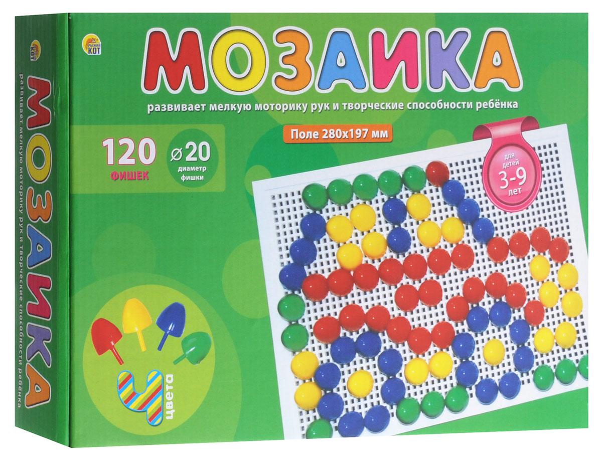 Рыжий Кот Мозаика 120 фишек
