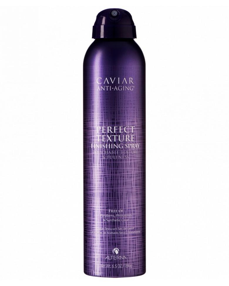 Alterna Спрей Идеальная текстура волос Caviar Anti-Aging Perfect Texture Finishing Spray - 220 мл67162Спрей Идеальная текстура волос - это сочетание сухого шампуня и лака для волос. Этот спрей создает объем, форму и текстуру, не оставляя белых следов, как сухой шампунь и не утяжеляя, как лак для волос. Его можно использовать на всех типах волос дома или после сушки феном, чтобы добавить объем и текстуру волосам. Преимущества: Дает ощущение легких, чистых, не склеенных волос Не оставляет белых следов и не утяжеляет Можно наносить как немного продукта, так и больше без утяжеления и ощущения липких волос Не спутывает волосы. Результат: умопомрачительная текстура, создает объем и плотность. Волосы приобретают трёхмерную текстуру, форму и остаются естественно подвижными.