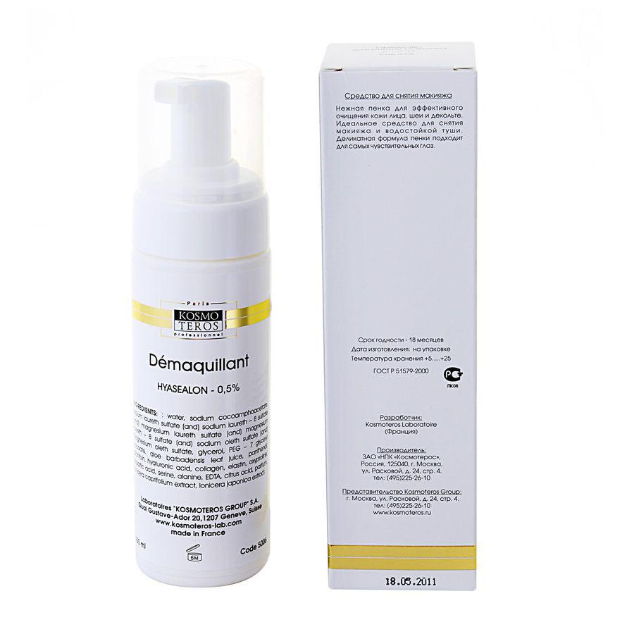 Kosmoteros Demaquillant - Средство для снятия макияжа 150 млkosmo5006Специальное средство для снятия макияжа, в том числе с нежной, чувствительной кожи вокруг глаз, не раздражает слизистую оболочку, снимает усталость, поддерживает необходимый уровень увлажнения. PH-средства соответствует PH-слезы. Основные активные компоненты: Hyasealon - 0, 5%, гель алоэ-вера, пантенол, аллантоин. Показания к применению: для снятия макияжа, в том числе с чувствительной кожи вокруг глаз.