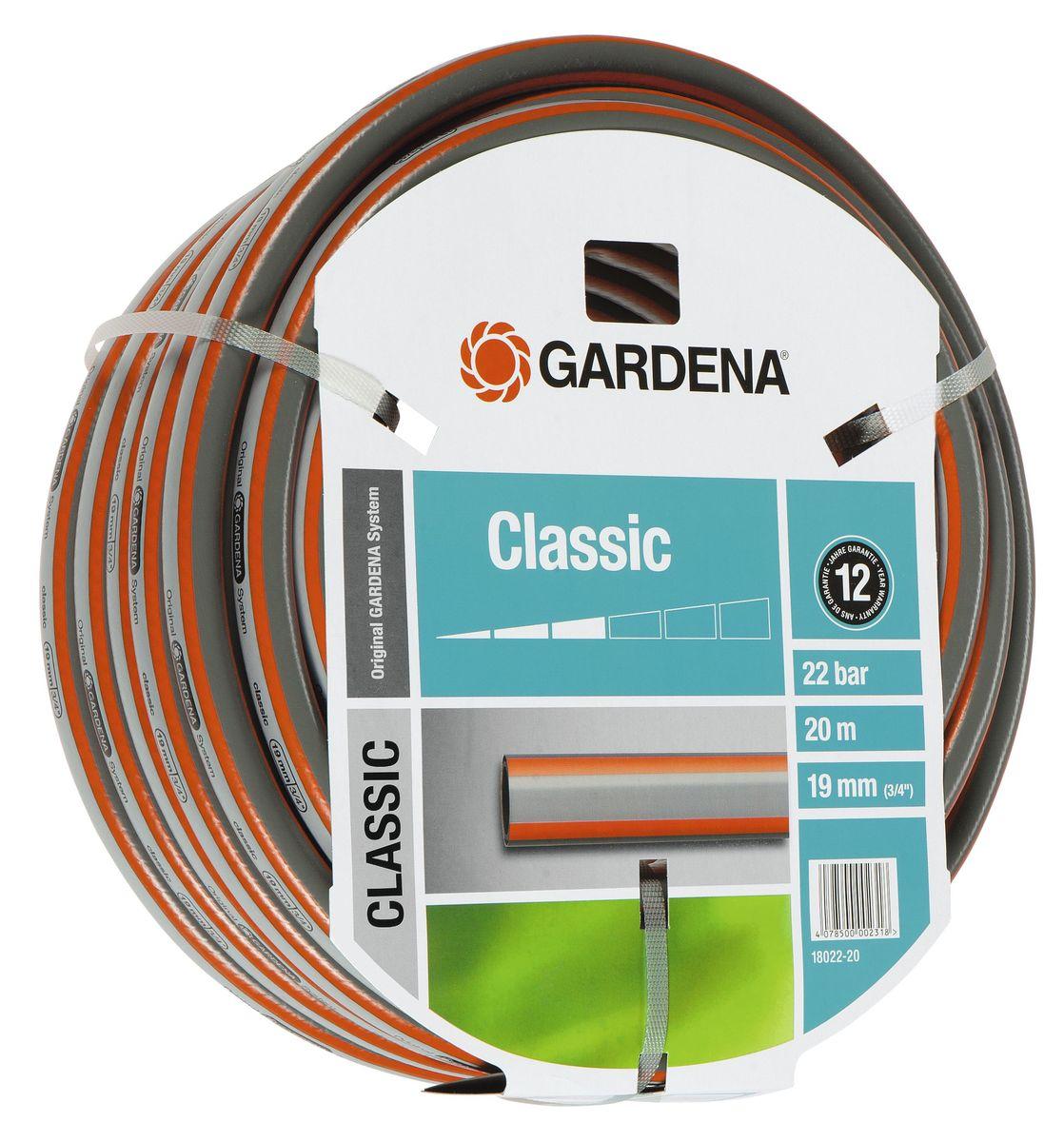 "Шланг Gardena ""Classic"", 19 мм (3/4"") х 20 м 18022-20.000.00"