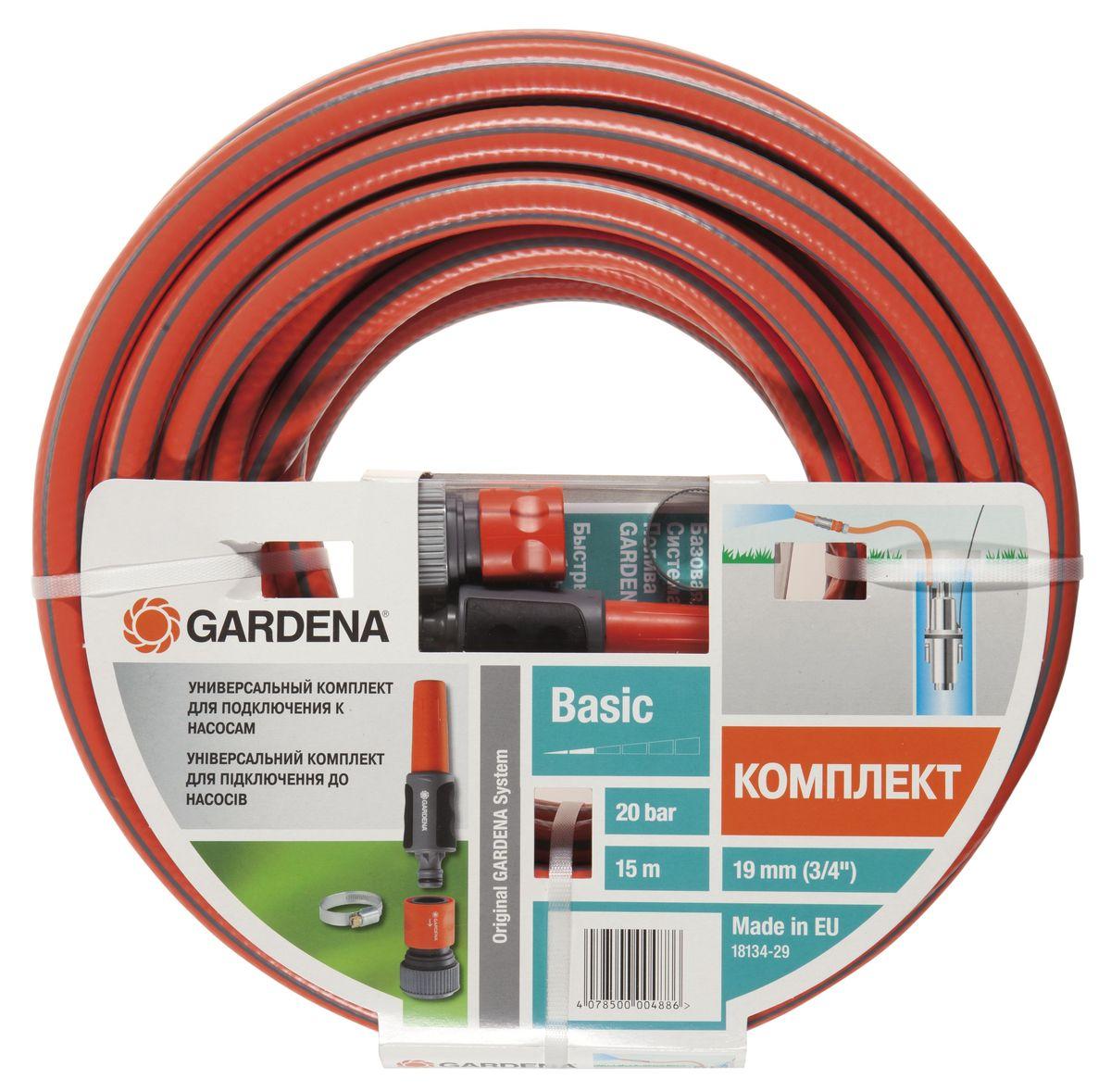 Универсальный комплект для подключения к насосу Gardena18134-29.000.00В комплект входит: хомут для крепления шланга к насосу, коннектор (арт.1 х18124) 13 мм (3/4), наконечник для полива (арт. 1 х 18300) Classic