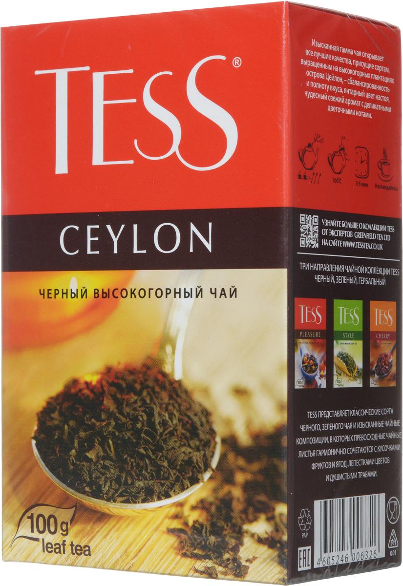 Tess Ceylon черный листовой чай, 100 г0632-15Черный цейлонский листовой чай Tess Ceylon, выращенный на высокогорных плантациях, отличается насыщенным, ярким вкусом и тонким природным ароматом, свойственным высокогорным чаям. Отличительная особенность высокогорных чаев в том, что они обладают более светлым настоем, чем собранные на равнине, хотя по крепости порой даже превосходят их.