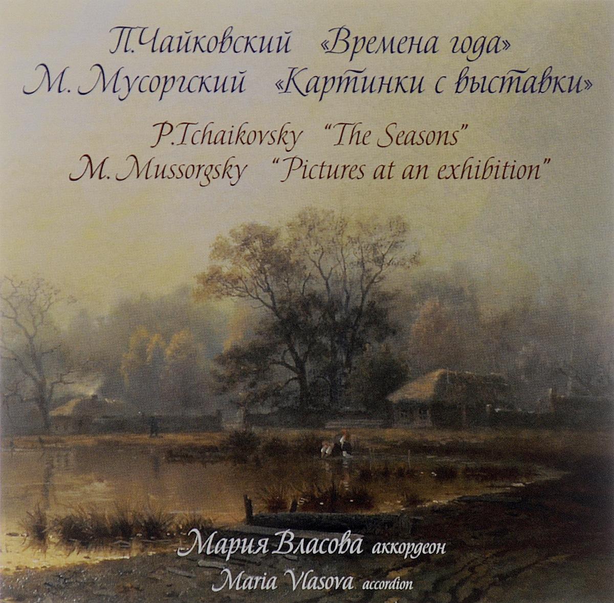 Издание содержит 4-страничный вкладыш с дополнительной информацией на русском и английском языках.