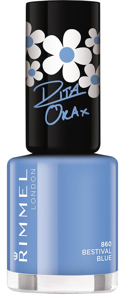 Rimmel Лак Для Ногтей 60 Seconds Super Shine Тон 860 - bestival blue 8 мл,8 мл