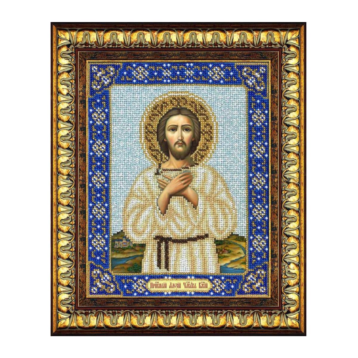 Набор для вышивания бисером Паутинка Св.Алексей Человек Божий, 20 см х 25 см. Б1055484145Состав набора: бисер Чехия - 10 цветов, льняная ткань с нанесенным рисунком, бисерная игла, подробная инструкция.