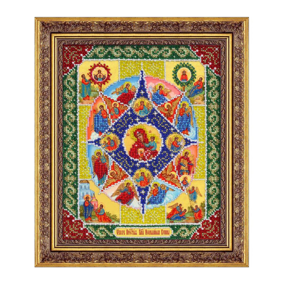 Набор для вышивания бисером Паутинка Пресв.Богородица Неопалимая купина, 25 см х 20 см. Б1041547370Состав набора: бисер Чехия - 14 цветов, льняная ткань с нанесенным рисунком, бисерная игла, подробная инструкция.