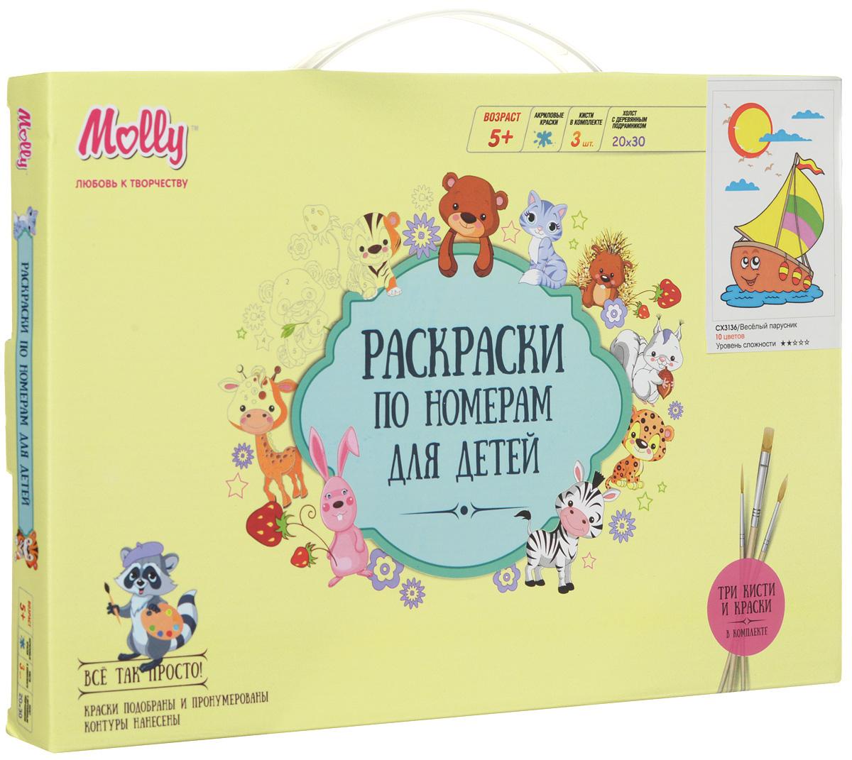 Molly Набор для рисования по номерам Веселый парусник