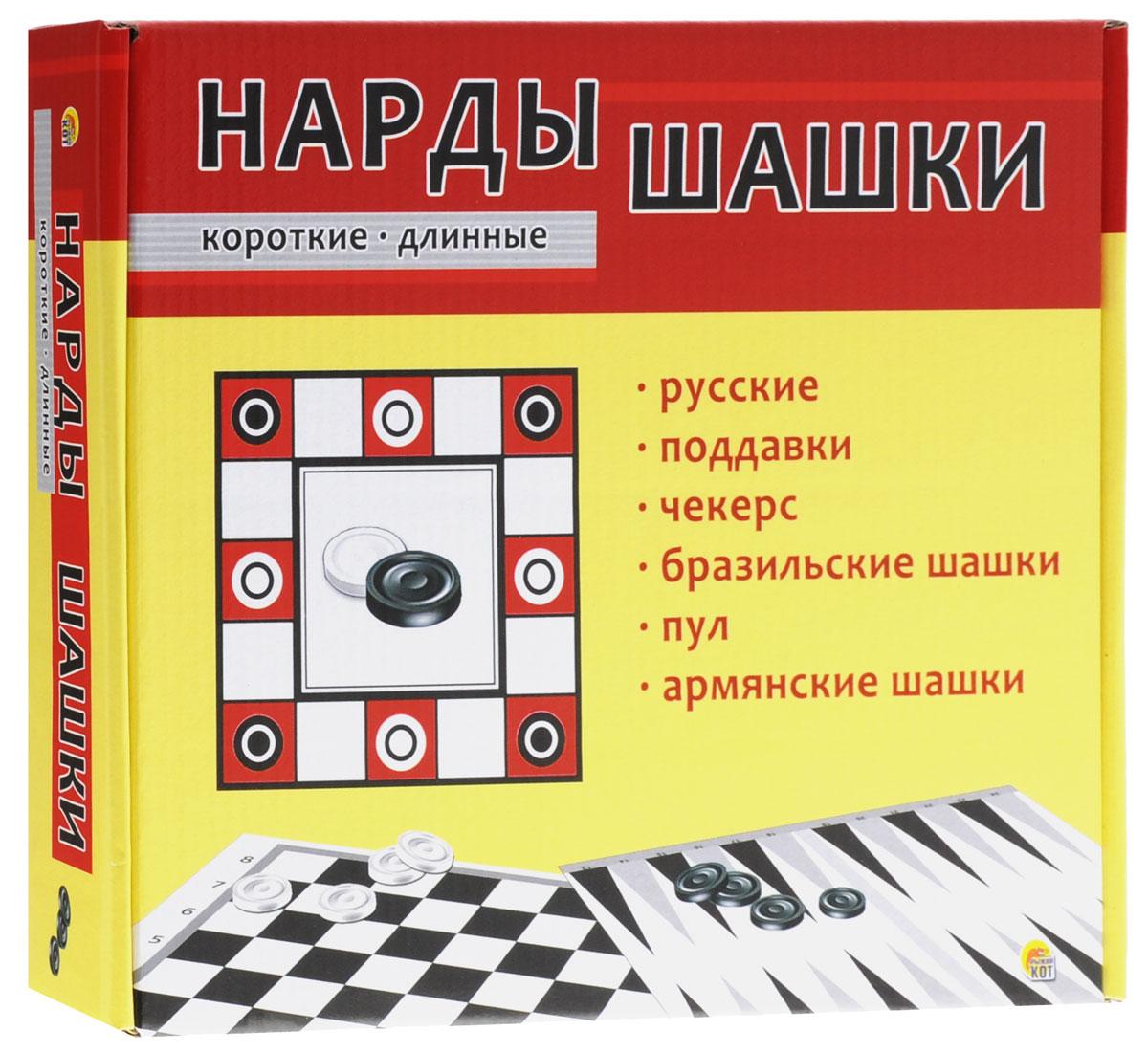 Рыжий Кот Настольная игра Нарды и Шашки