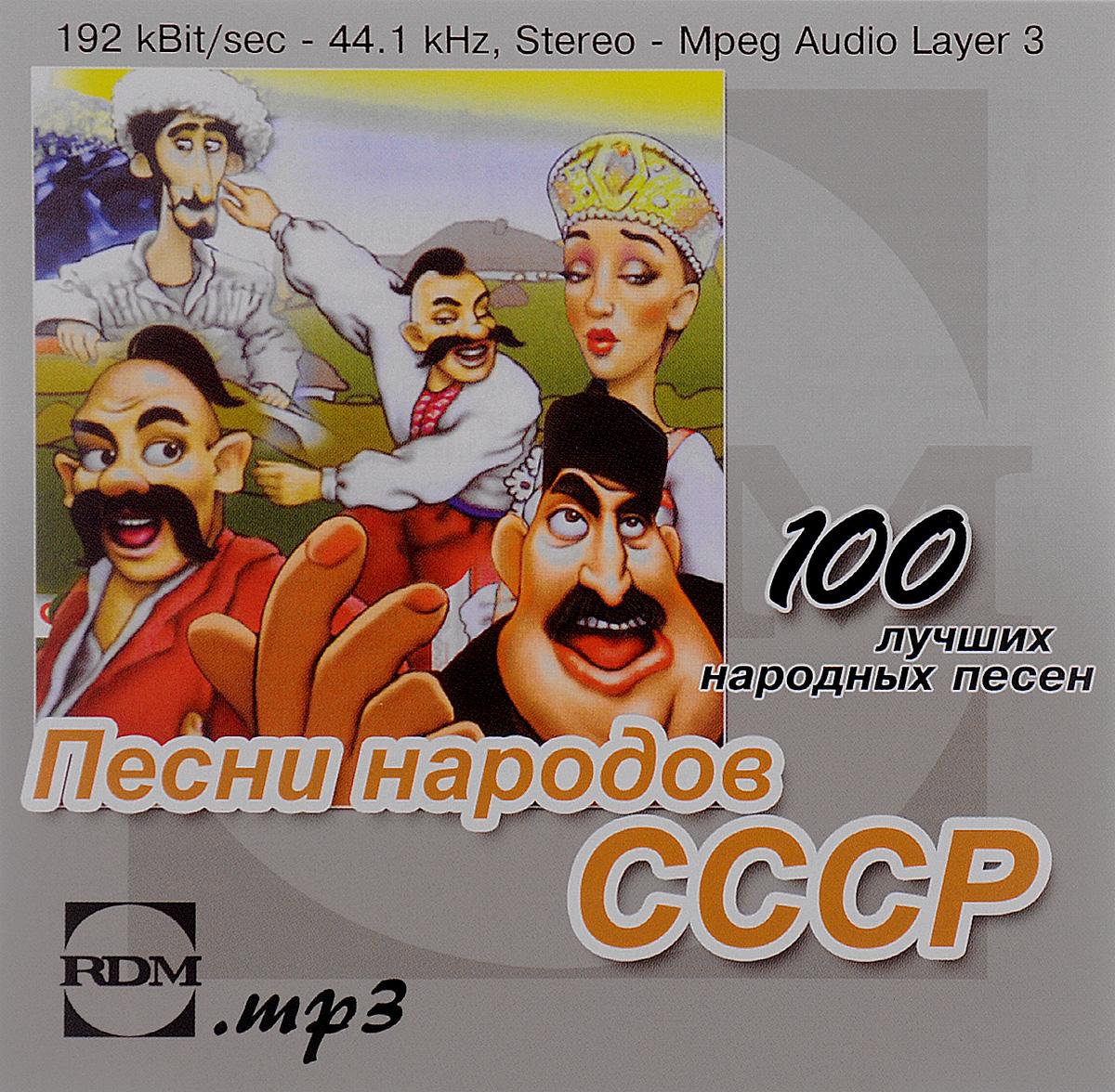 К изданию прилагается 4-страничный вкладыш со списком песен.