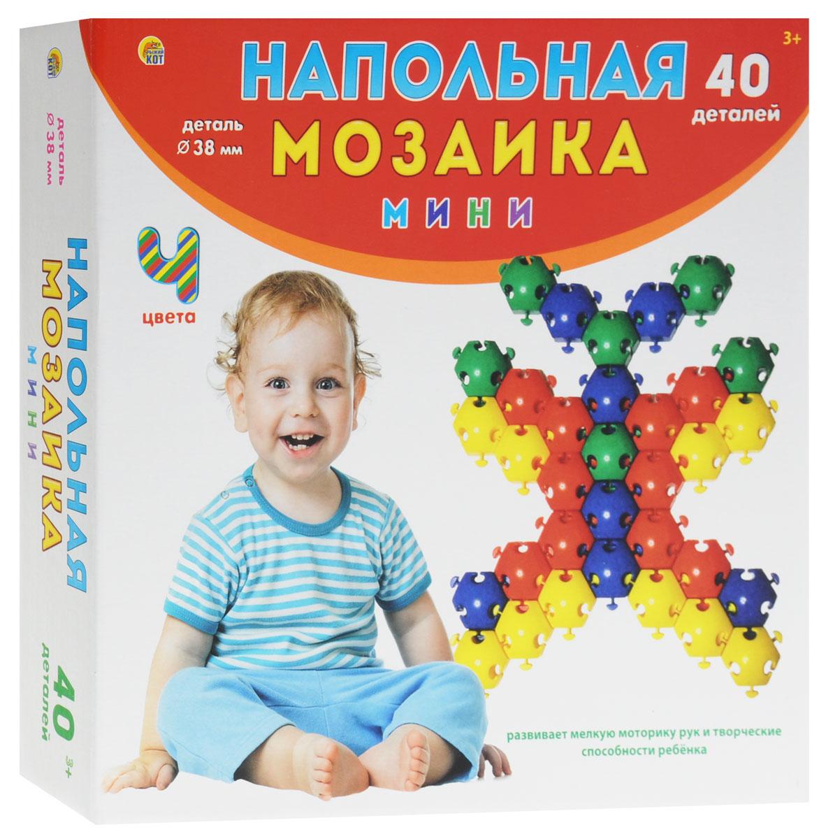 Рыжий Кот Мозаика напольная 40 элементовМ-0718Напольная мозаика Рыжий Кот - увлекательная развивающая игра для самых маленьких! Она развивает у ребёнка творческие способности, воображение, мелкую моторику рук, воображение, координацию движений. Эта мозаика открывает перед малышом неограниченные возможности создания собственных композиций. Конструкция мозаики позволяет с лёгкостью скреплять и фиксировать детали, которые состоят из высококачественных материалов, абсолютно безопасных для здоровья ребёнка. В комплекте 40 деталей.