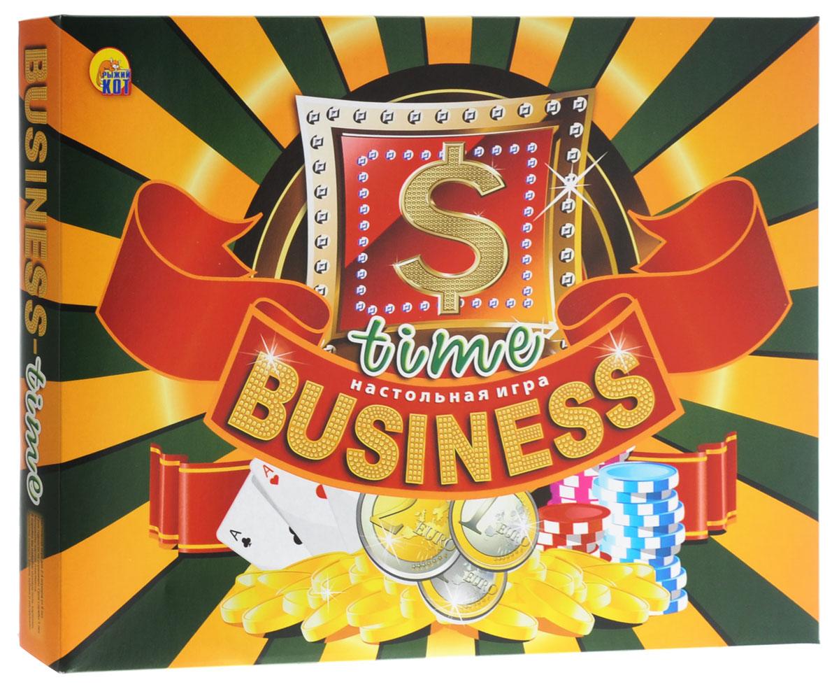 Рыжий Кот Настольная игра Бизнес-таймИН-5441Настольная экономическая игра Бизнес-тайм перенесет вас в увлекательный мир финансовых операций, где предстоит борьба за место под солнцем в условиях жесткой конкуренции. Игра поможет разобраться в таких экономических понятиях, как биржа, акция, банкротство. Участие в этой игре требует целого ряда качеств: математических способностей, умения быстро ориентироваться в различных ситуациях, наблюдательности, внимательности. Игра способствует развитию этих навыков, стимулирует развитие памяти. Бизнес-тайм - это семейная игра для всех возрастных групп начиная с 8-летнего возраста, играть могут от 2 до 4 человек.