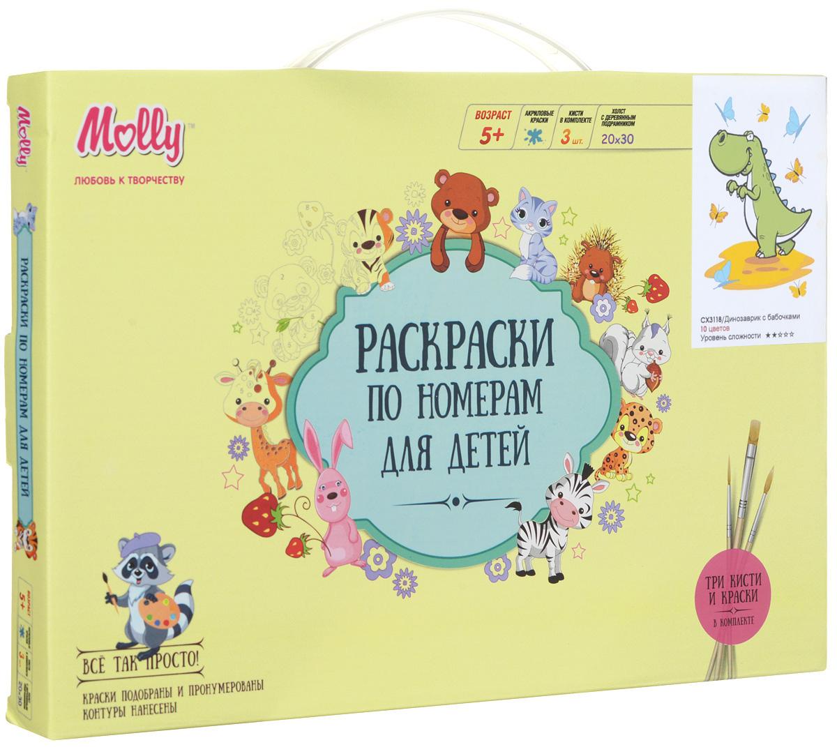 ФОТО molly Набор для рисования по номерам Динозаврик с бабочками