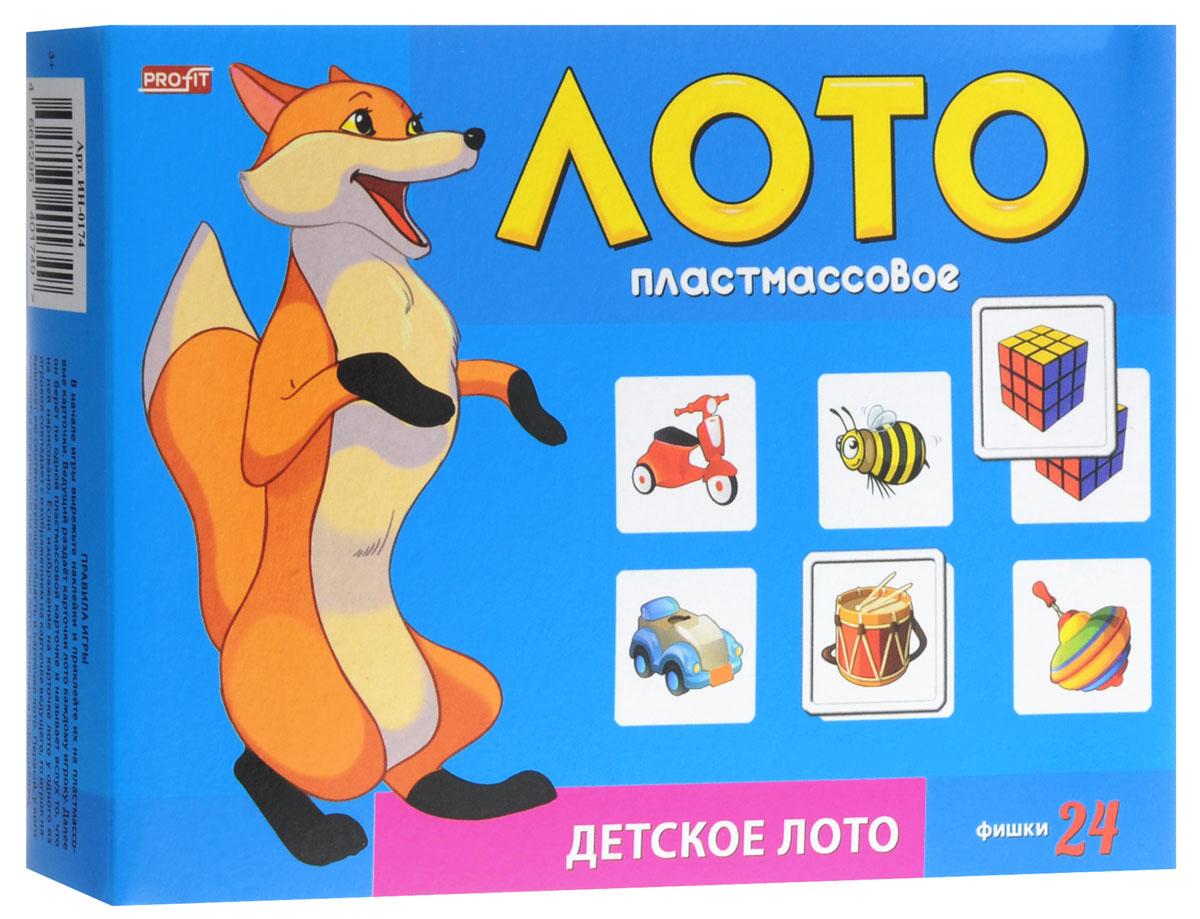 Рыжий Кот Настольная игра Детское лотоИН-0174Настольная игра Рыжий Кот Детское лото - познавательная игра, которая позволит весело провести время как детям, так и взрослым. Она развивает логическое и ассоциативное мышление, помогает в дошкольной подготовке. Игра познакомит ребенка с различными предметами, животными, видами транспорта. В настольной игре могут принять участие 2-3 игрока. Для игры необходимо разрезать по пунктирным линиям карточки с рисунками и наклеить их на пластиковые фишки, а также выбрать ведущего. Ведущий раздает карточки лото каждому игроку, а затем берет по одной пластиковой карточке с рисунком, показывает игрокам и называет вслух то, что на ней изображено. Если изображение на карточке лото у одного из игроков совпадает с изображением на карточке ведущего, то игрок накрывает ею соответствующую область в карточке лото. Игра продолжается до тех пор, пока все рисунки на карточке лото не будут закрыты. Первый, кто справится с этим заданием, становится победителем. В набор...