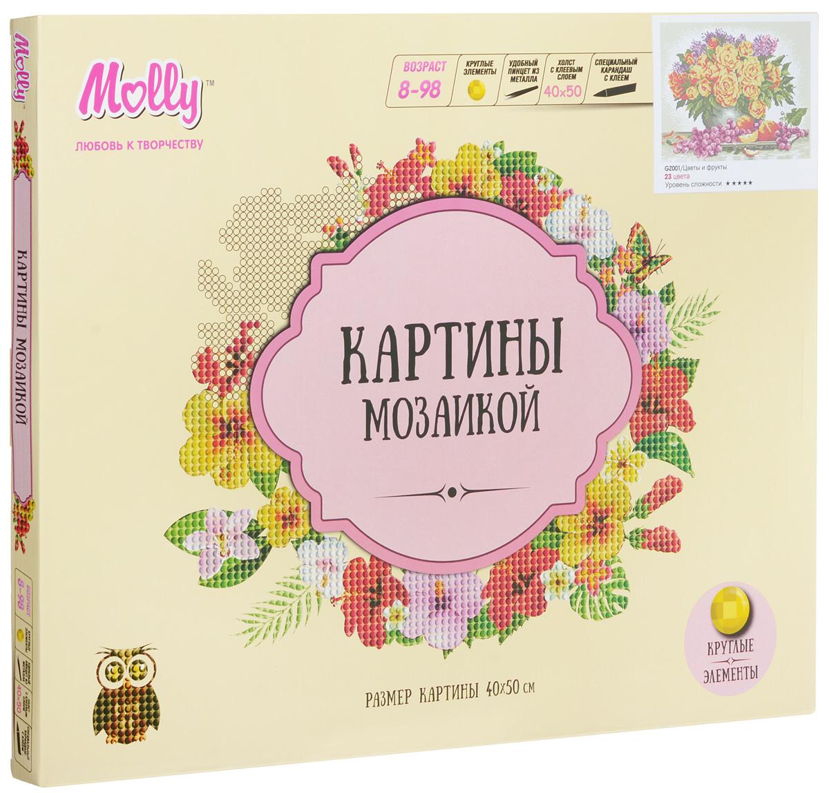 Molly Картина мозаикой Цветы и фрукты