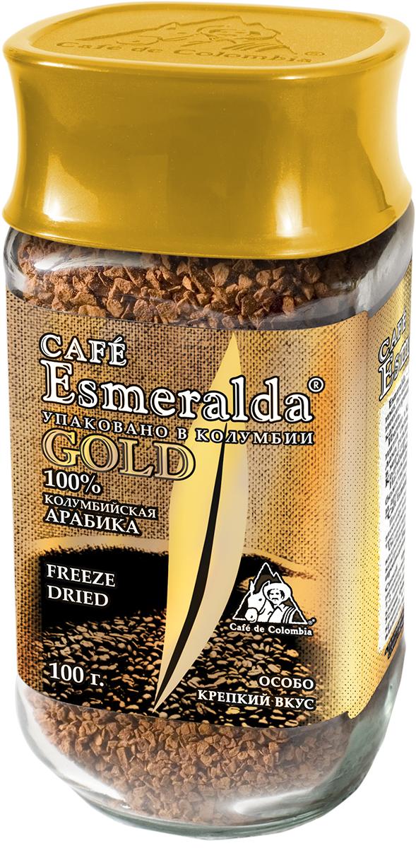 Cafe Esmeralda Gold сублимированный кофе, 100 г571413Кофе Cafe Esmeralda Gold произведен и упакован на самой современной в мире фабрике сублимированного кофе Liofilizado в Колумбии под строгим контролем Национальной Федерации производителей кофе Колумбии. Обработка по технологии Freeze Dried - быстрая заморозка в вакууме - сохраняет максимум вкуса и аромата, как у молотого кофе. Дополнительно кофейные кристаллы обрабатываются специальным кофейным маслом, что предотвращает их рассыпание. Кофе произведен из зерен 100% колумбийской арабики. Обладает особенно крепким вкусом и насыщенным ароматом.